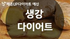0825-하단배너