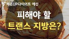 0113-하단배너