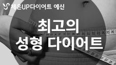 0214-하단배너